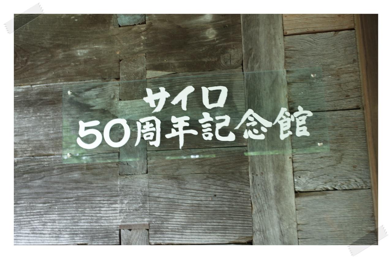 R0016884S